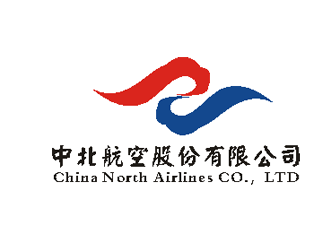 中北航空股份   China North Airlines CO.,LTDlogo设计