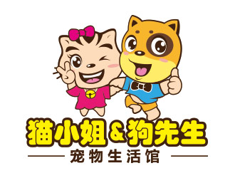 Miss Cat & Mr. Dog Logo方案2
