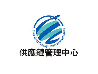 供應鏈管理中心,Ever Best Supply Chain Management企业logo方案4