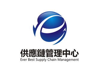 供應鏈管理中心,Ever Best Supply Chain Management企业logo方案11