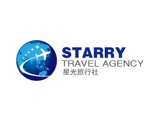星光旅行社 Starry Travel Agency
