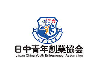 日中青年創業協会 / Japan China Youth Entrepreneur Associat标志设计