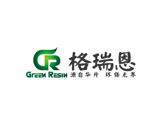 格瑞恩(GreenResin)logo设计